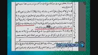 اگر حضرت علی علیه السلام ولی امر جامعه اسلامی می شدند همه مردم را به صراط مستقیم الهی رهنمون می شدند