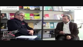 نقش و اهمیت کتاب نویسی در زندگی و کسب و کار