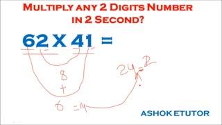آموزش ریاضی آسان 11