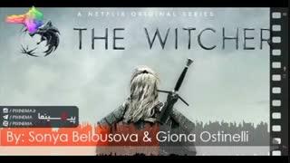 موسیقی متن سریال ویچر اثر مشترک جیونا اوستینلی و سونیا بلوسووا