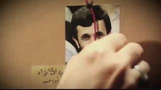 مافیای خودرو در ایران_اختاپوس_1