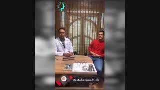 رضایت بیمار از نتیجه عمل بینی | دکتر گلی جراح بینی تهران