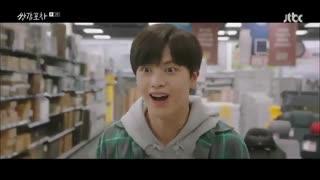 قسمت اول سریال کره ای بار مرموز سانگاب + زیرنویس آنلاین