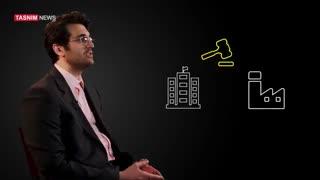 امنیت سرمایهگذاری با جهش تولید چه ارتباطی دارد؟