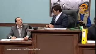 دادگاه خندهبازار