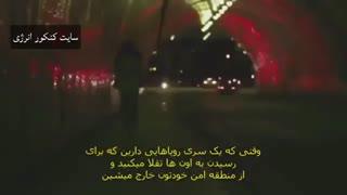 ویدیو انگیزشی کنکور