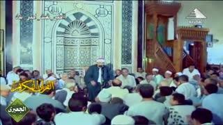 الشیخ محمد عبدالوهاب الطنطاوى | قرآن المغرب 25 رمضان 1441 هـــ 18-5-2020