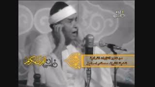سورة الکهف ویدیو نادر جدا للشیخ مصطفى إسماعیل مسجد التلفزیون 1974 م