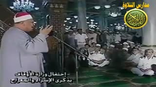 الشیخ عبد التواب البساتینى فیدیو ابتهال نادر الاحتفال بالیلة الاسراء والمعراج