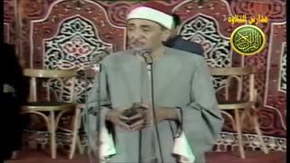 الشیخ نصر الدین طوبار من روائع ونوادر الابتهالات الفجر اشرق الحق نوادر الزمن الجمیل