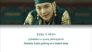 Agust D (BTS SUGA) - Daechwita lyrics + ترجمه