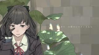 ウォルピスカーター MV 『泥中に咲く』(آهنگ انیمه ای غمگین)