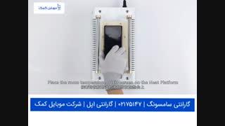 تعویض گلس سامسونگ N950 - Note 8