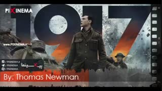 موسیقی متن فیلم ۱۹۱۷ اثر توماس نیومن (نامزد جایزه اسکار)