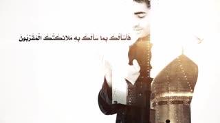 دعای زیبای وداع با ماه رمضان