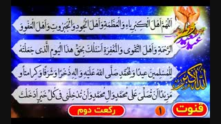 کلیپ  نماز عید سعید فطر  ـ تهیه شده در وبسایت فارض نت اخی جهان ـ قدیر پیری ـ خرداد 1399