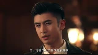 قسمت سی و یکم سریال چینی همخانه من یک کارآگاه است My roommate is a detective 2020 با زیرنویس فارسی