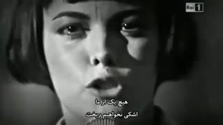 میری ماتیو - وقتی از پیش من بری