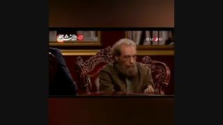 کمدی های سینمای ما، آشغال و ضدملی هستند - مسعود فراستی