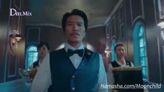 میخوام برم زن بگیرم، زن پولدار بگیرم ❤ میکس شاد و خنده دار سریال کره ای هتل دل لونا (دومین میکس بندریِ من)