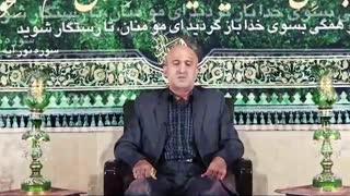 قسمت بیست و نهم - روضه مجازی ماه مبارک رمضان
