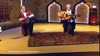 موزیک آذربایجان