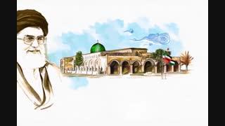 مسئله فلسطین