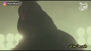 آهنگ حیا کن از راتین رها