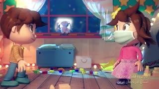 مجموعه انیمیشن سانای و سهند/ این قسمت: سوپر مارکت