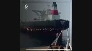 اقتدار ایران