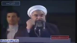 اکبر الکذابین: پرزیدنت جام لعنتی
