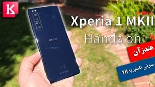 هندزآن گوشی سونی Xperia 1 II