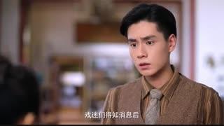 قسمت سی و سوم سریال چینی همخانه من یک کارآگاه است My roommate is a detective 2020 با زیرنویس فارسی