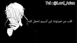 زیرنویس فارسی + XXXtentacioni_Changes