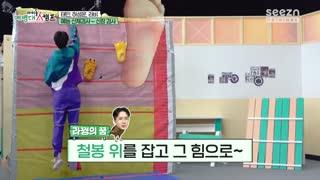 برنامه Idol Troops Camp با حضور Taemin , Ravi , Sungwoon به همراه زیرنویس فارسی