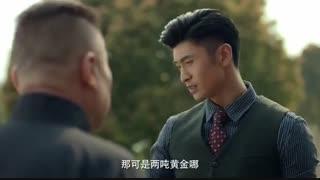 قسمت سی و چهارم سریال چینی همخانه من یک کارآگاه است My roommate is a detective 2020 با زیرنویس فارسی