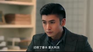 قسمت سی و پنجم سریال چینی همخانه من یک کارآگاه است My roommate is a detective 2020 با زیرنویس فارسی