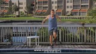 آموزش ورزش های ساده در هیدروجیم در آب