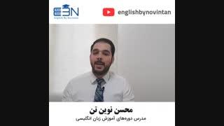 سریال آموزش زبان انگلیسی you're the best english speaker