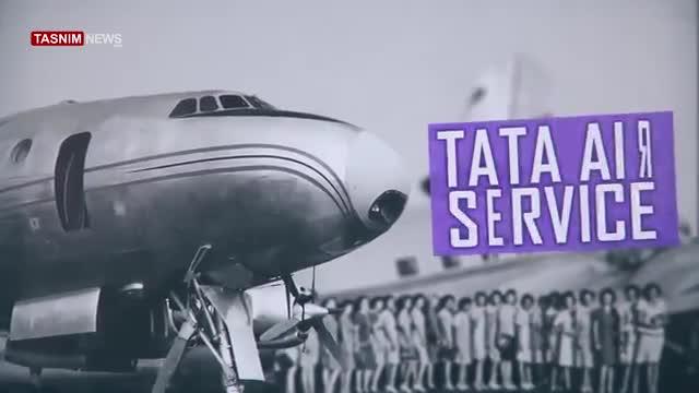بزنگاه تجارت-۹   درباره «تاتا» بزرگترین شرکت خصوصی هند