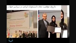 رئیس جمهور کاخ نشین استاد رائفی پور