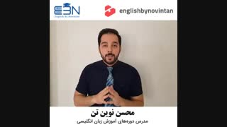 پرسش و پاسخ زبان انگلیسی