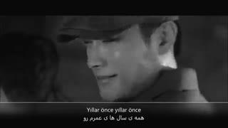 میکس غمگین و عاشقانه من از سریال بی نظیره مستر سان شاین ( با آهنگ ترکیه ای و زیرنویس  فارسی ) + متن و شعر از خودم