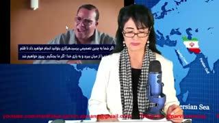پلیس بی رحم آمریکا-ایران باید به عدالتخواهان آمریکا کمک کند