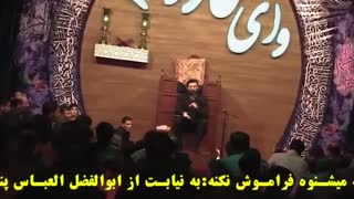 معجزه ای از آقا قمر بنی هاشم ابوالفضل العباس (ع)