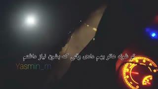 Get you the moon از Kina ft Snow