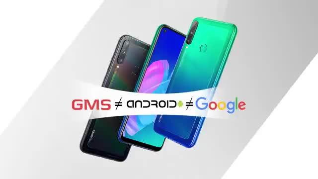 تفاوت GMS با اندروید چیست؟(آشنایی با سرویسهای موبایلی هوآوی و گوگل و تفاوت آنها با اندروید)