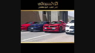 قوانین خودرویی در مناطق آزاد ایران