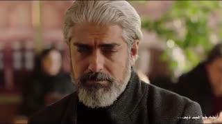 دانلود رایگان سریال هم گناه فصل 2 قسمت 2  / قسمت دوم فصل دوم سریال هم گناه از رسانه انی بابا