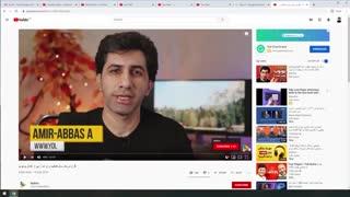 آموزش ساخت کانال یوتیوب از صفر تا صد